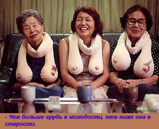 голые бабушки скачать фото
