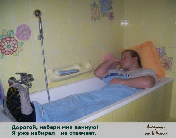 spyashey-v-vannoy