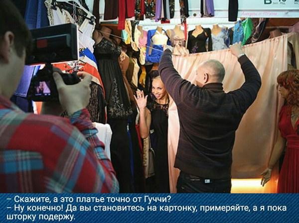 skritaya-kamera-na-veshevom-rinke-v-primerochnoy